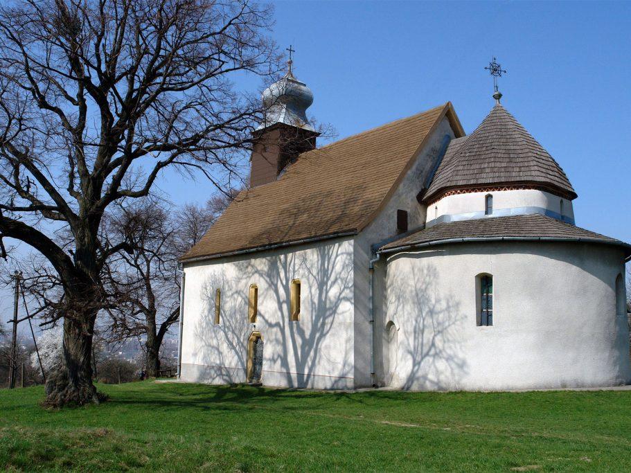 Gerény Ungvár része Ukrajnában, egykor önálló falu volt